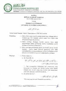 2014 Tentang. (Al-TAMWIL Al-MASHRIFI Af-MUJAMMA ') o ;;ill. o.;;il\ JJI 0. ~f c:
