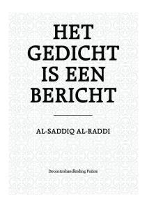 AL-SADDIQ AL-RADDI. Docentenhandleiding Poëzie