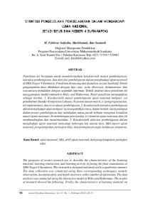 API UJIAN NASIONAL (STUDI SITUS SMA NEGERI 4 SURAKARTA)