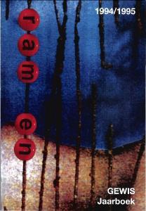 Copyright 1996, GEWIJSCO, de GEWIS Jaarboek Samenstellings Commissie. Niets uit deze uitgave mag vermenigvuldigd worden, op welke wijze dan ook,