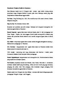Kemudian dari penelitian para ahli terdapat beberapa teori mengenai kemungkinan alur masuknya agama Islam ke Nusantara :