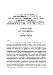 Muhammad Yunus Anis Universitas Sebelas Maret