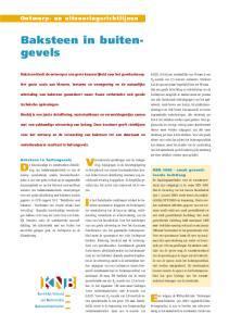 Ontwerp- en uitvoeringsrichtlijnen