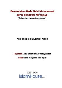 Pembelahan Dada Nabi Muhammad serta Peristiwa Mi rajnya