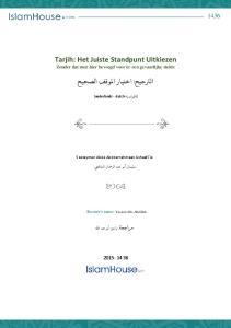 Tarjih: Het Juiste Standpunt Uitkiezen الرتجيح: اختيار املوقف الصحيح